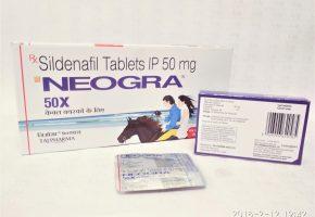 Sildenafil Tablets IP 50mg (Neogra) Taj pharma